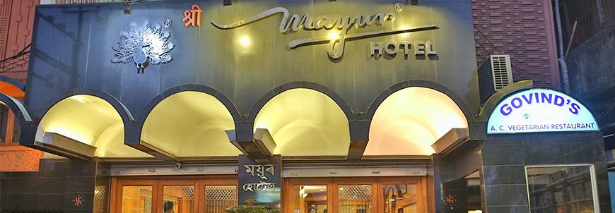 Entrance, Mayur Hotel Guwahati